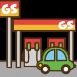 ガソリン高騰 😭